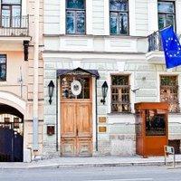 Апарт-отель Австрийский дворик в Санкт-Петербурге