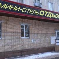 Мини-отель Отдых-3 в Москве