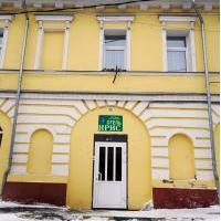 Гостиница Ирис в Нижнем Новгороде