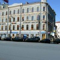 Невский Отель Централь в Санкт-Петербурге