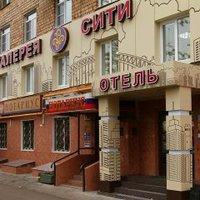 Галерея Сити Отель в Москве