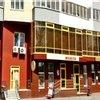 Мини-отель Внешсервис в Екатеринбурге