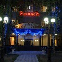 Гостиница ВояжЪ в Казани