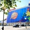 Гостиница Луна в Екатеринбурге