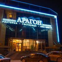 Гостиница Арагон в Рязани