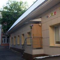 Хостел Шелтер в Москве
