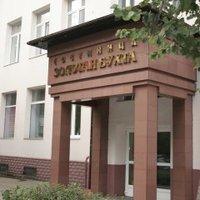 Гостиница Золотая бухта, фото 1