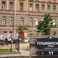 Эконом мини отель Геральда на Пушкинской в Санкт-Петербурге
