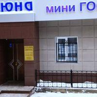Отель Дюна в Казани
