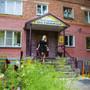 Гостиница Миллениум в Центре в Омске