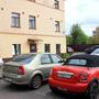 Мини-отель Города, Фасад здания_2, фото 5