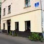 Мини-отель Города, Главный вход, фото 6