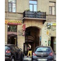 Гостевой Дом Давыдов в Санкт-Петербурге