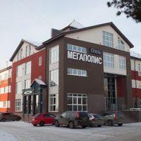 Отель Мегаполис в Брянске