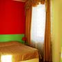 Отель Якорь, Полулюкс, фото 13