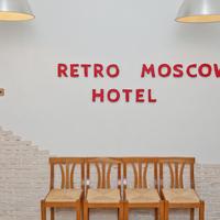 Отель Ретро Москва в Москве