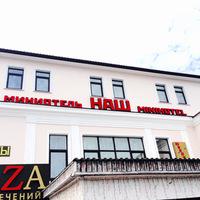Мини-отель Наш Чаплыгин в Чаплыгине