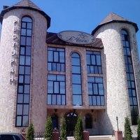 Гостиница Ла Мезон в Самаре