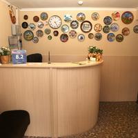 Мини-отель Рич во Внуково