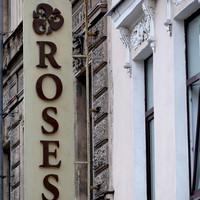 Отель Розес в Санкт-Петербурге