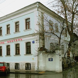 Отель Флигель в Москве