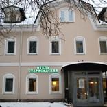 Отель Старосадский в Москве