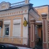 Хостелы Рус - Иркутск на Марата в Иркутске
