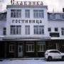 Гостиница Славянка в Нижнем Новгороде
