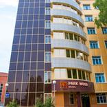 Гостиница Park Wood Hotel в Новосибирске