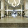 Апарт-отель Ханой-Москва, Главный холл, фото 29