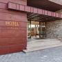 Отель Утёсов, Вход в отель, фото 5