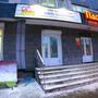 Хостел Три Матрёшки в Иркутске