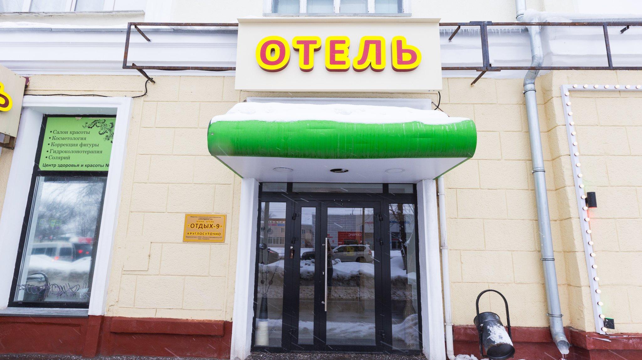 кто знает сайт дорогими праститутками в москве