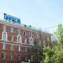 Отель Турист эконом в Москве