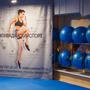 Отель Гринцовский, фитнес-центр, фото 25