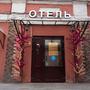 Мини-отель Цветной бульвар в Москве