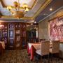 Гостиница Европа, ресторан, фото 12