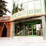 Гостиница Экодом Сочи 3*, Отель, фото 7