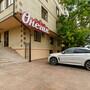 Апарт-Отель Онегин в Анапе